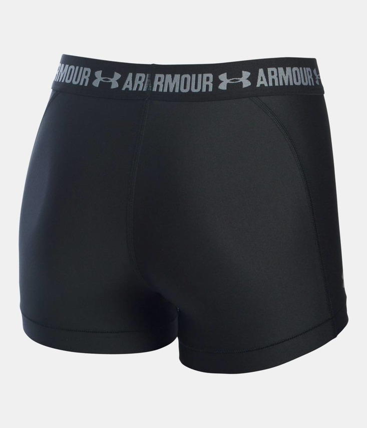UA HG Armour Shorty Šortky;